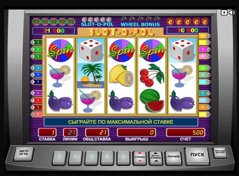 Играть бесплатно в игровые автоматы Ешки – лучший вариант для начинающих игроков, которые желают познакомиться с геймплеем прежде, чем рисковать реальными деньгами/5(78).